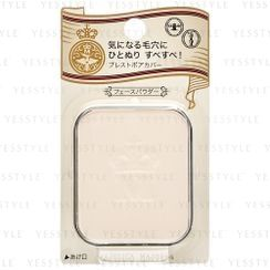 Shiseido - Majolica Majorca Pressed Pore Cover Powder (Refill)