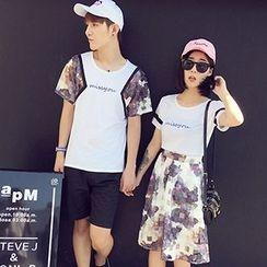 Azure - Couple Matching Floral Print Short Sleeve T-Shirt / T-Shirt + Midi Skirt