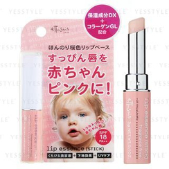 ettusais - Lip Essence(Stick) SPF 18 PA+++