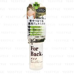 Pelican Soap - Body Lotion For Back
