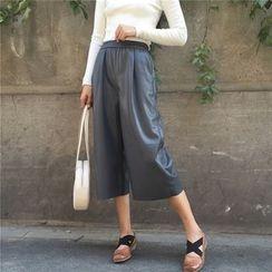 MePanda - Faux Leather Cropped Pants