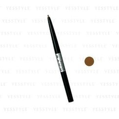 Kate - Eyebrow Pencil #BR-5