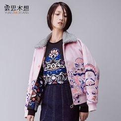 Cloudwood - Fleece Collar Printed Zip Jacket