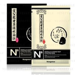 Neogence - Centella & Licorice Root Hydrating Mask