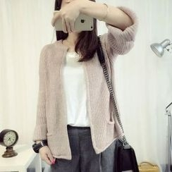 FR - Plain Open Front Cardigan