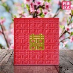 JOYOUS - 婚礼红封包