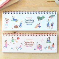 Full House - Printed Weekly Planner (Small)