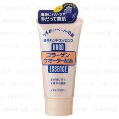 Shiseido 資生堂 - 美肌潤手霜