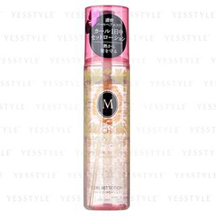 Shiseido 资生堂 - MA CHERIE Curl Set Lotion EX