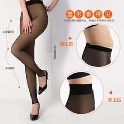 Magic Beauty - Fleece Lined Stirrup Tights