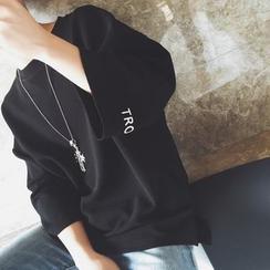 子俊 - 字母七分袖T恤