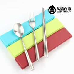Worthbuy - Cutlery Set