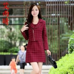 AiSun - Panel Long-Sleeve Dress