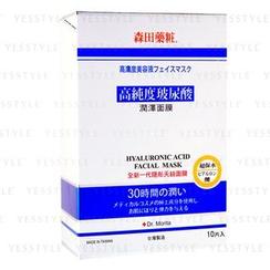 Dr. Morita - Hyaluronic Acid Facial Mask
