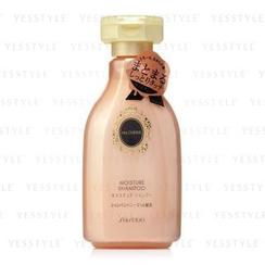 Shiseido 资生堂 - MA CHERIE 蜜橙香槟洗发乳 (丝润)