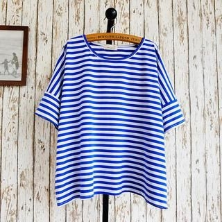 MYHEART - Short-Sleeve Striped T-Shirt