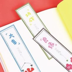 Homey House - Pack of 30: Japanese Style Bookmark
