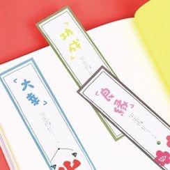 Homey House - 一套30个: 日式书签