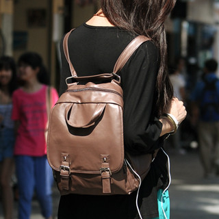 59 Seconds - Convertible Faux Leather Backpack