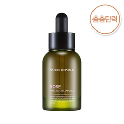 Nature Republic - Real Nature Ampoule Rose 30ml