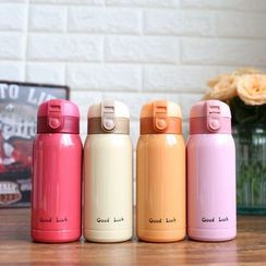 Wild Peach - Insulated Water Bottle
