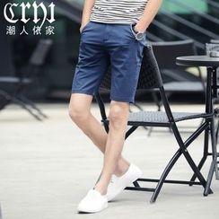 Croni - 純色短褲