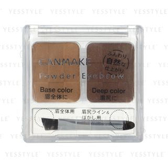 Canmake - Powder Eyebrow (#18 Sweet Mocha)