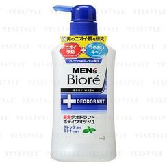 Kao - Biore Men's Body Wash (Mint)