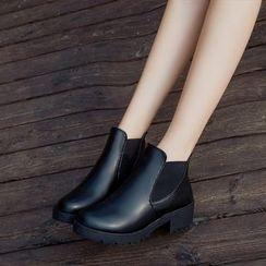 Sunsteps - Platform Short Boots