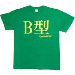 A.H.O Laborator - Funny Japanese T-shirt 'Type B'