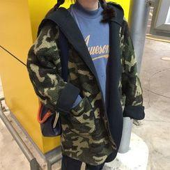 Cloud Nine - Camouflage Hooded Fleece Coat