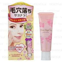 Kokuryudo - Point Magic Pro Make Up Base SPF 23