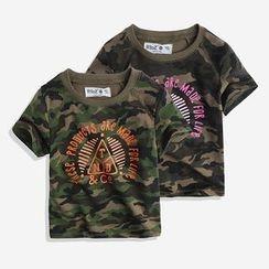 Happy Go Lucky - Kids Short-Sleeve camo T-Shirt