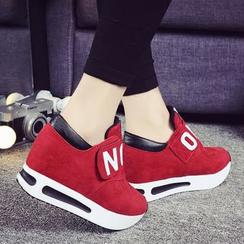 Danso - Lettering Hidden Wedge Platform Sneakers