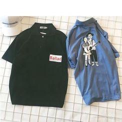 MATO - Print Polo Shirt