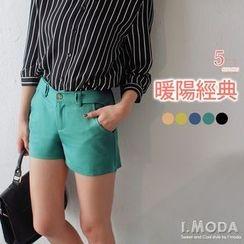 OrangeBear - Stylish Belt Pocket Shorts
