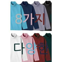 Ohkkage - Colored Turtle-Neck T-Shirt