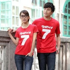 Porspor - Couple Matching Numbering T-Shirt