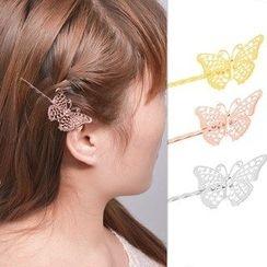 Seirios - Buttefly Hair Pin