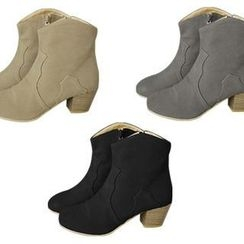 NANING9 - Faux-Suede Ankle Boots