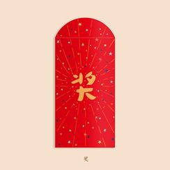 Carta - 印花红封包