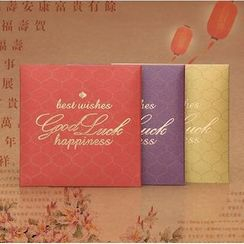 Good Life - Red Packet