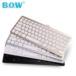 B.O.W - Set: Keyboard + Mouse / Keyboard