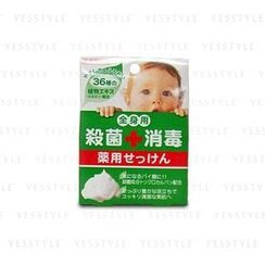 Cosmetex Roland - Loshi Moist Aid Medicated Soap