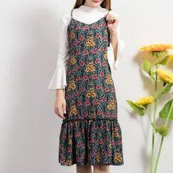 PopCult - Floral Print Slipdress