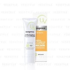 Neogence - Mineral Soothing UV Protection Emulsion SPF 30 PA+++