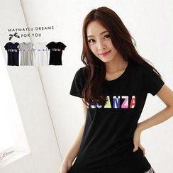 Maymaylu Dreams - Short Sleeve Printed T-Shirt
