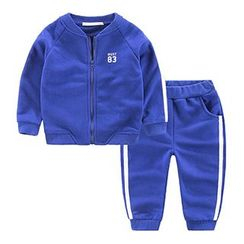 DEARIE - Kids Set: Zip Jacket + Sweatpants