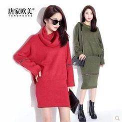 Tang House - Set: Sweater + Detachable Hem Knit Skirt