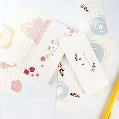 Neverland - Printed Memo Pad